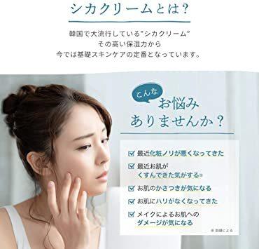 【日本製】lulumo (ルルモ) シカクリーム モイストクリームCI 12 無添加 50g 高保湿 肌荒れ くすみ 保湿クリー_画像3