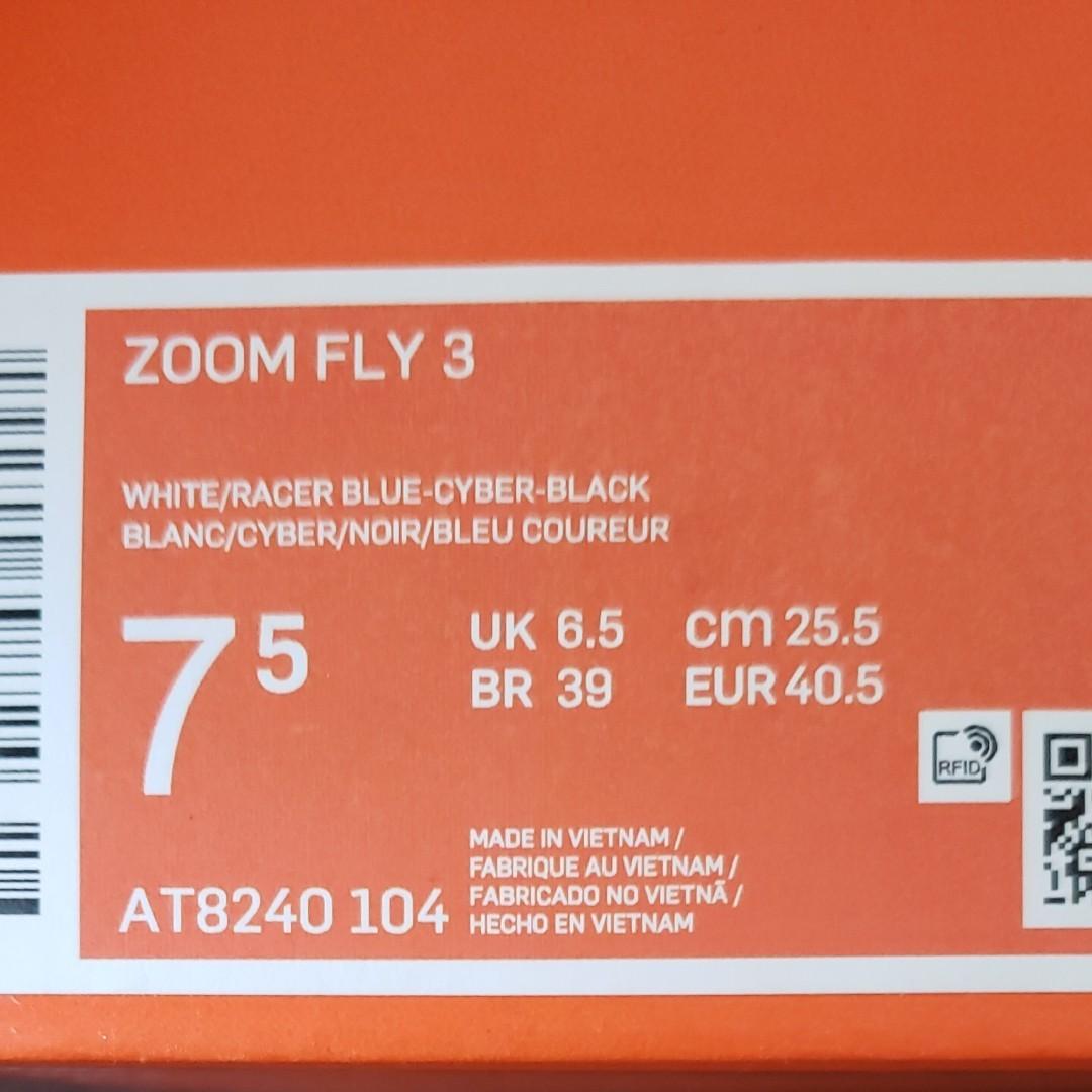 新品ナイキ ズーム フライ 3 25.5cm NIKE ZOOM FLY3  メンズ スニーカー 陸上 厚底 ランニングシューズ