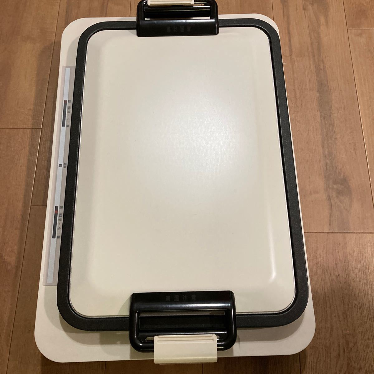 ホットプレート 焼肉 おしゃれ アイリスオーヤマ コンパクト 安い 大きい 左右温度調整 2枚 WHP-012