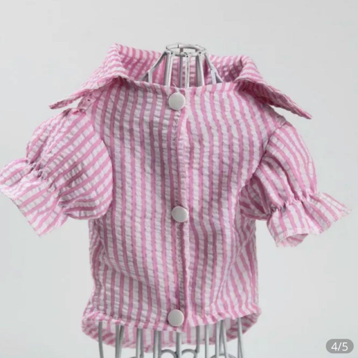 【新品】 犬用服 ピンク&ブルー Mサイズ 2枚セット