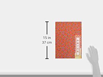 No.44 トーヨー 和紙 和紙千代紙 No.44 B4 10枚入 012144_画像7