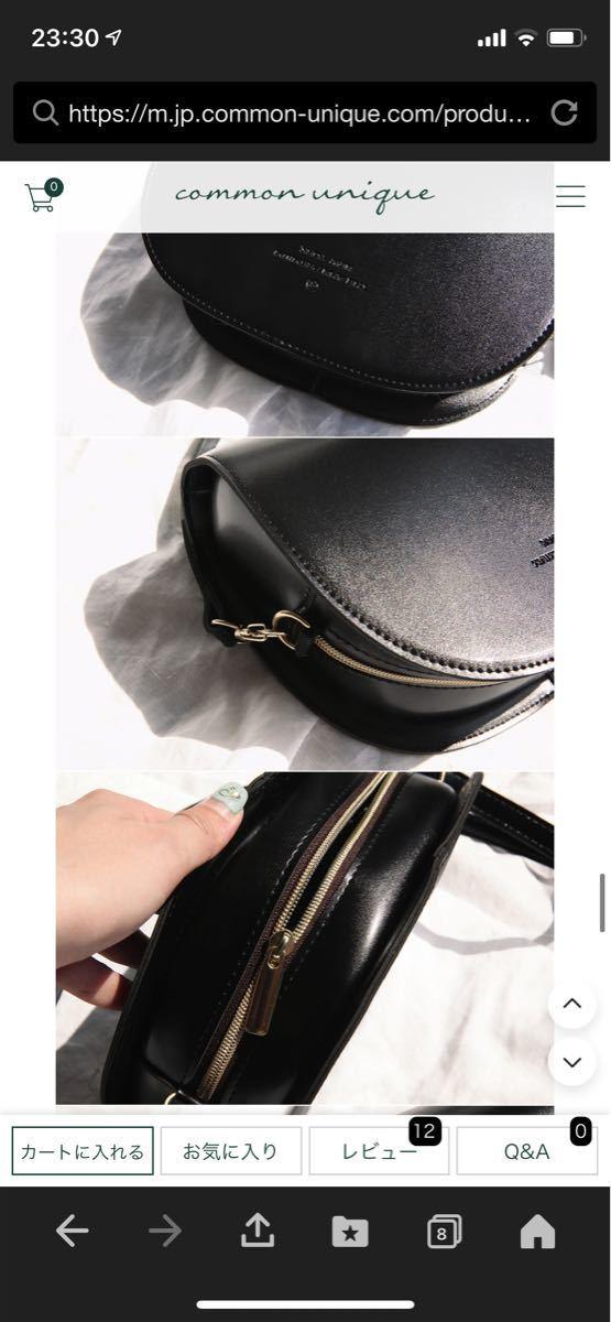ショルダーバッグ レディースバッグ レザーショルダーバッグ ハンドバッグ 韓国 韓国通販 バッグ