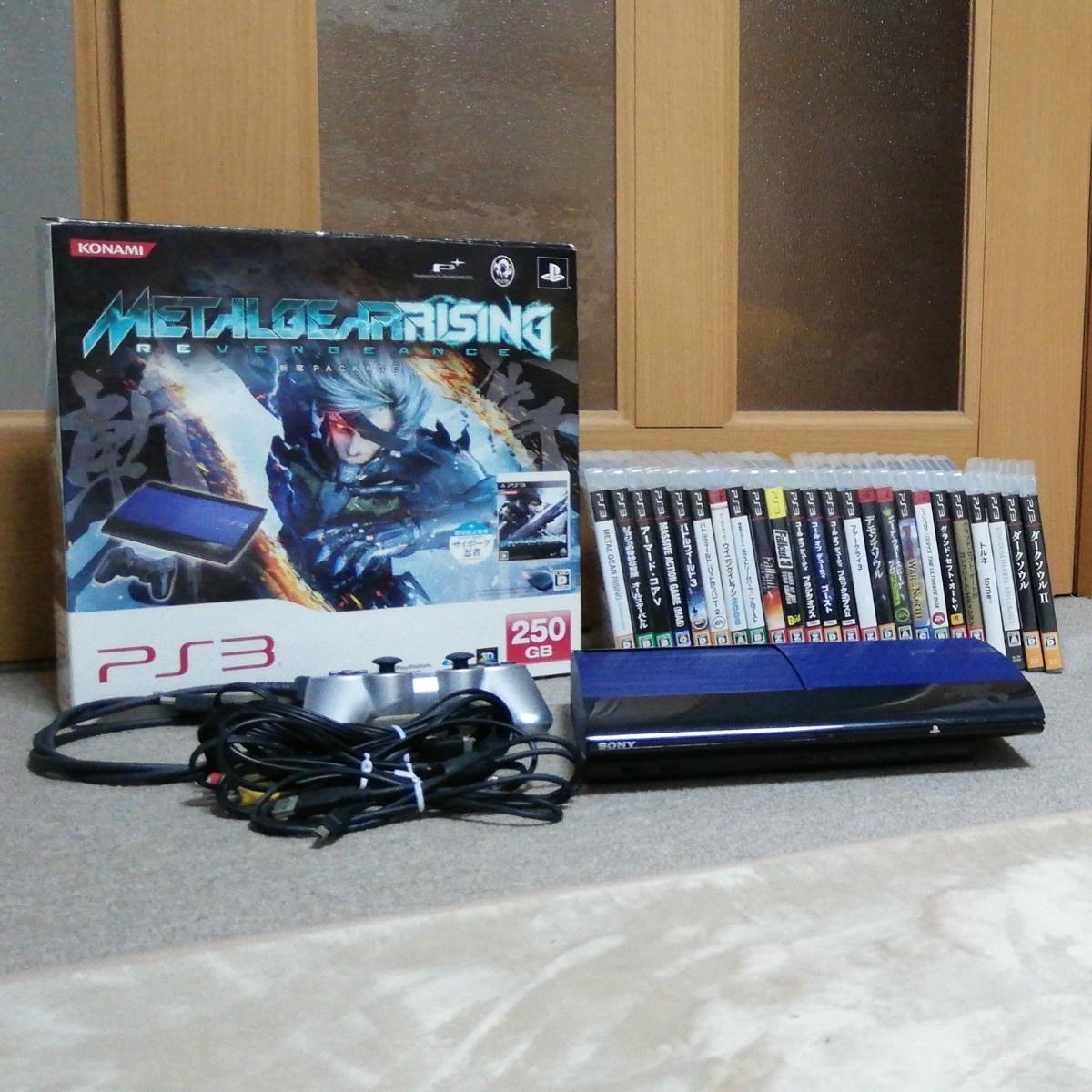 PS3(CECH-4000B MR)+ソフト24本