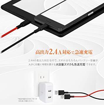 ブラック 0.5m オウルテック 柔らかく断線に強い microUSBケーブル QC3.0対応 充電 データ転送 2.4A 高出_画像4