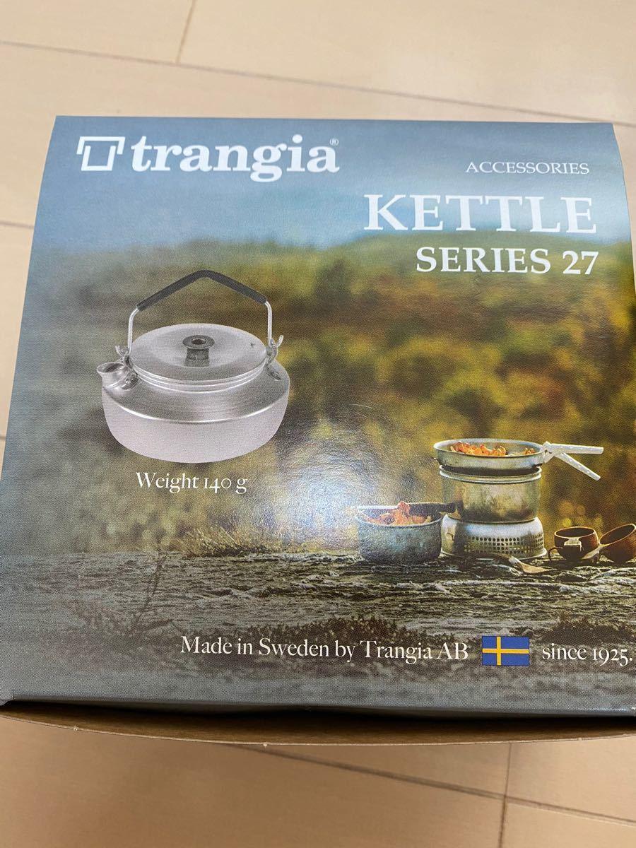 トランギア  ケトル 0.6L trangia