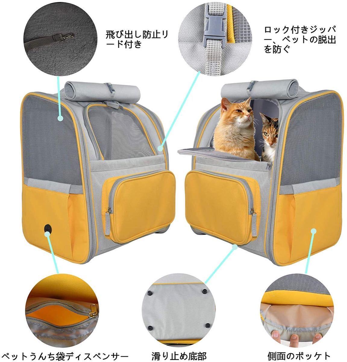 猫キャリーリュック 折りたたみ おしゃれ お出かけ用 持ち運び便利 小型犬