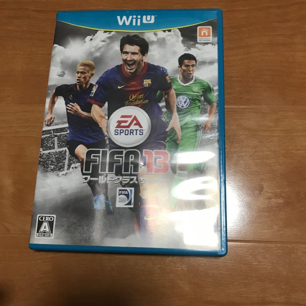 WiiU FIFA ワールドクラス サッカー