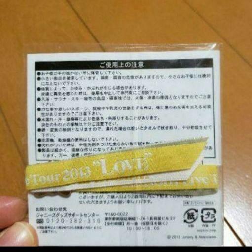 嵐 グッズ 2013LOVEツアー東京限定リボン