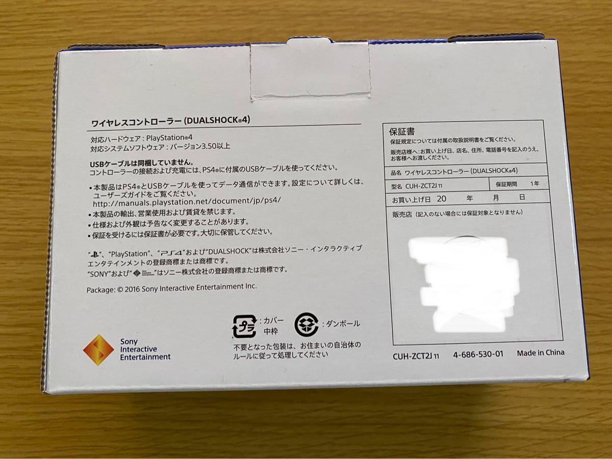 PS4 ワイヤレスコントローラー DUALSHOCK4 レッド