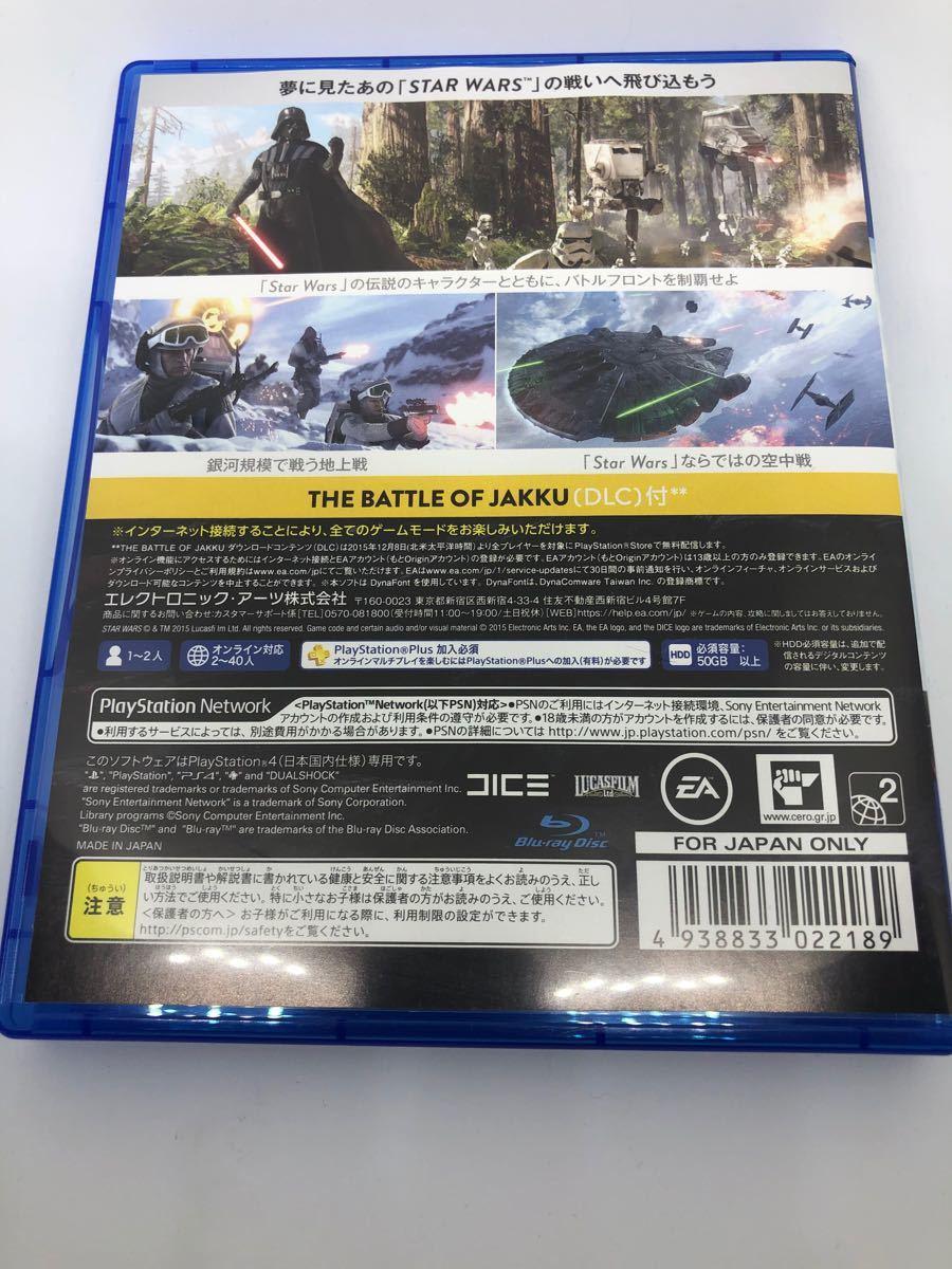 【PS4】 スター・ウォーズ バトルフロント [通常版]