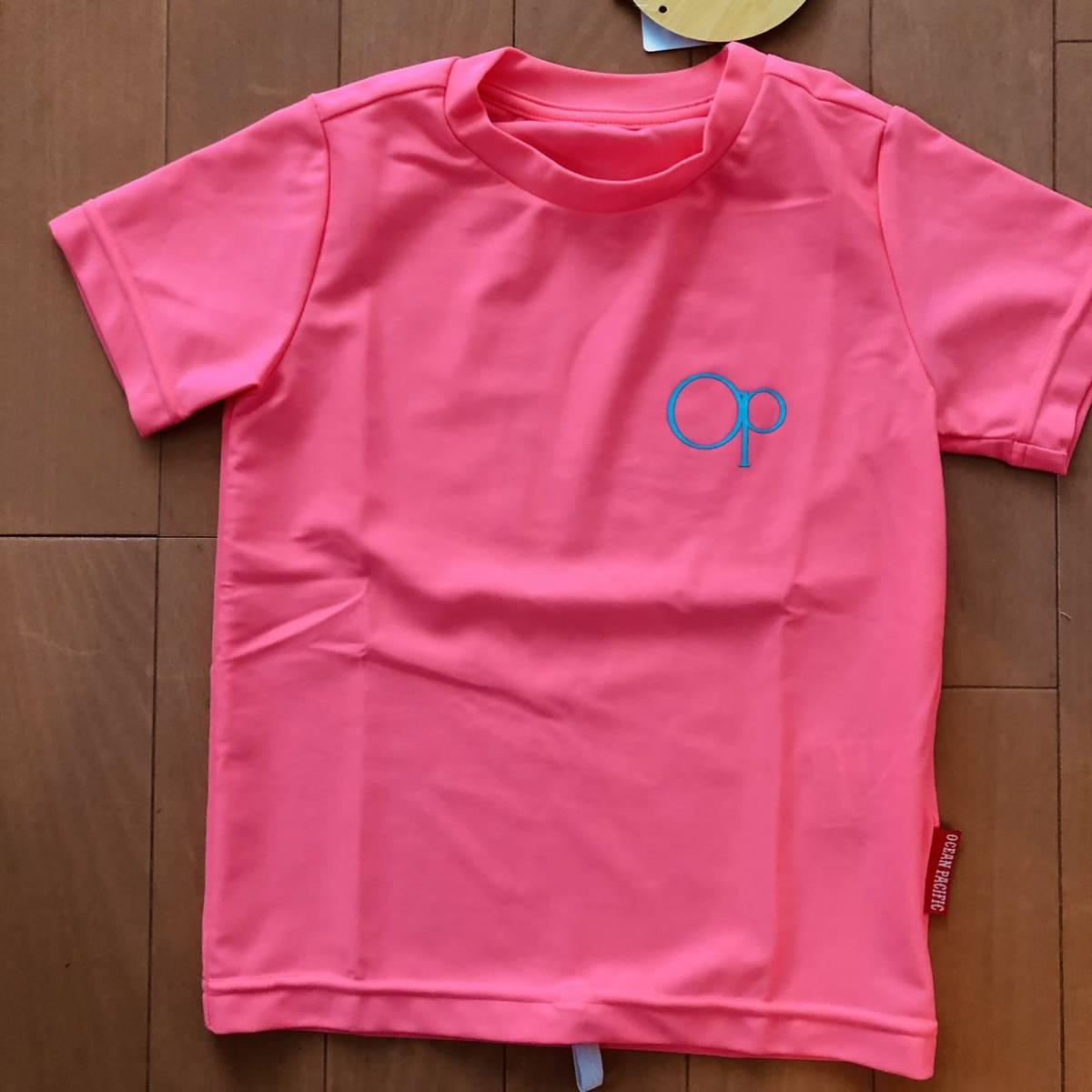 ラッシュガード 子供 110cm 蛍光色 水着 男の子 女の子 サーフシャツ 子供用サーフTシャツ_画像4