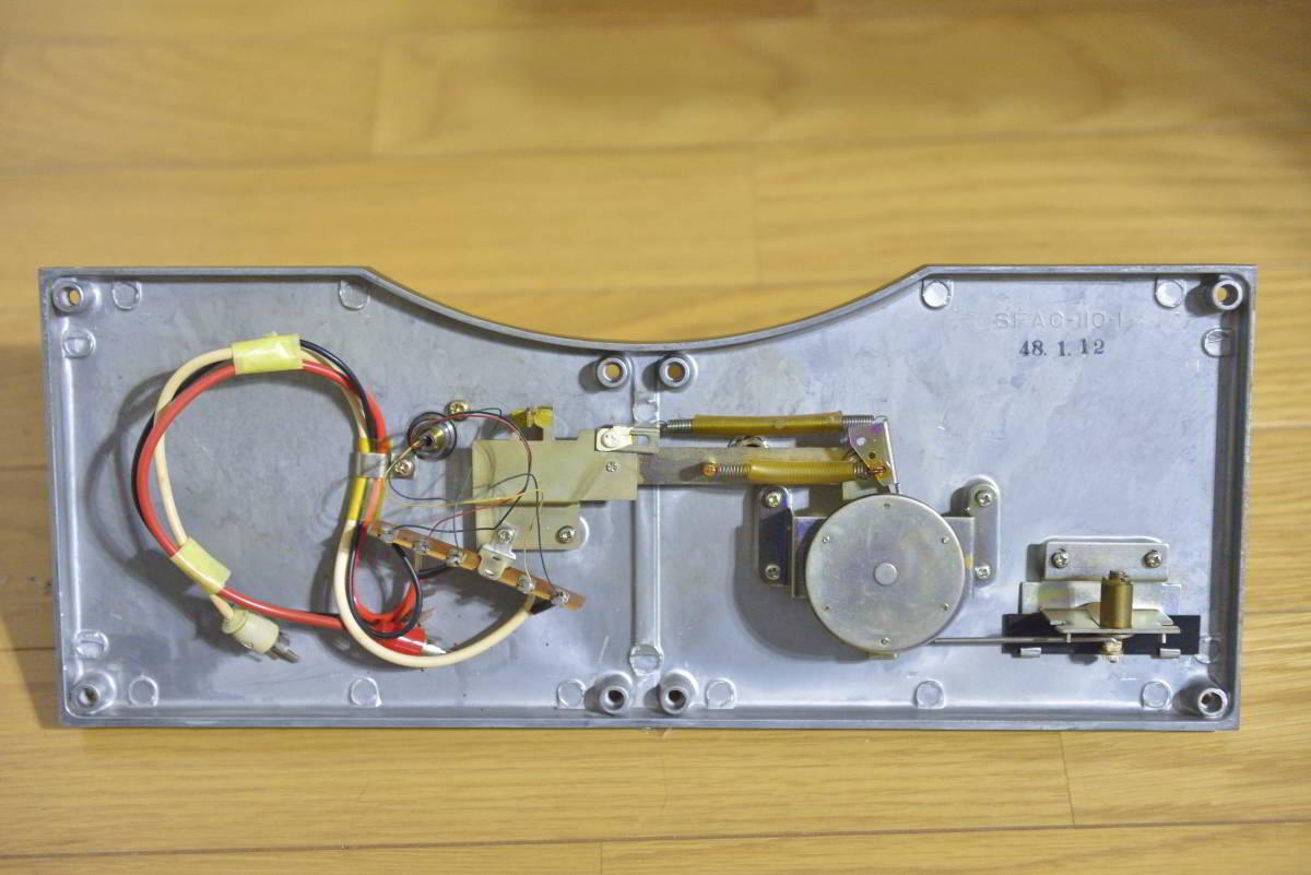 中古品 Technics SL-1100 テクニクス トーンアーム アームボード_裏面はこの程度
