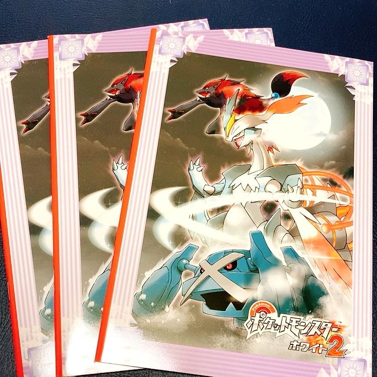●新品●ポケットモンスター ホワイト2 特製ノートB5 3冊組★