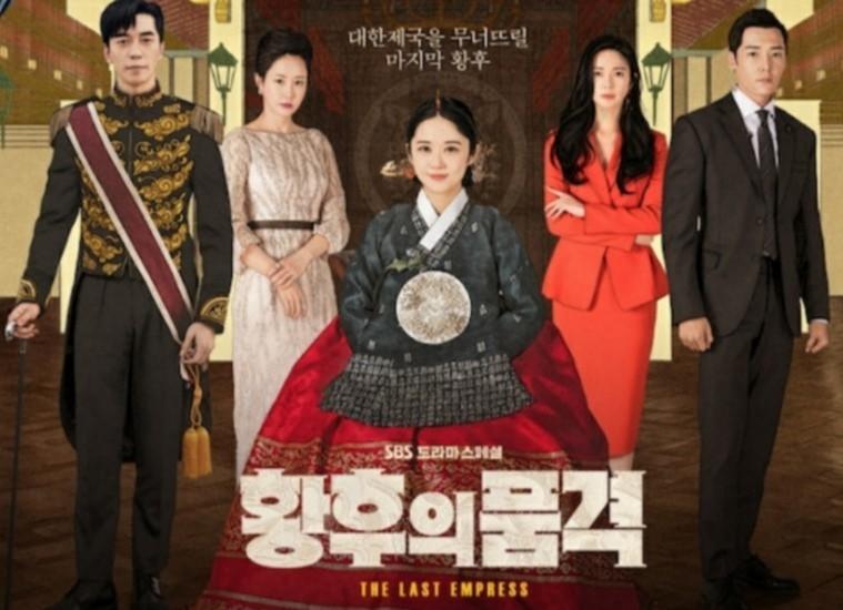 韓国ドラマ 皇后の品格 ブルーレイ blu-ray  チャン・ナラ  チェ・ジニョク  殺人事件