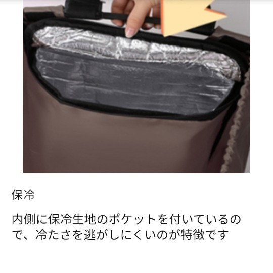 トートバッグ エコバック エコバッグ 大容量 保冷