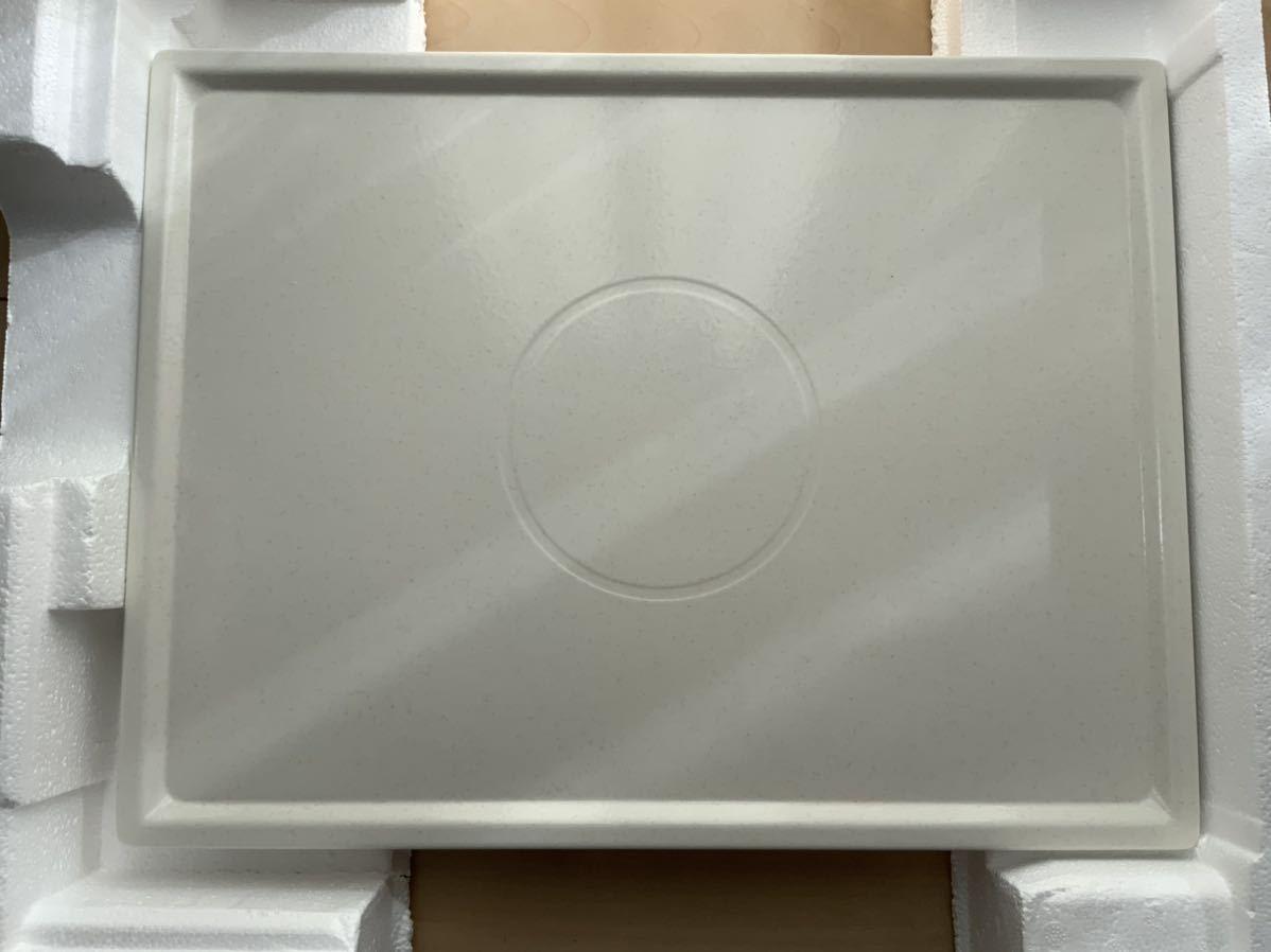 日立 MRO-FX3-001 オーブンレンジ用角皿 / HITACHI MRO-FX3001 テ-ブルプレ-ト