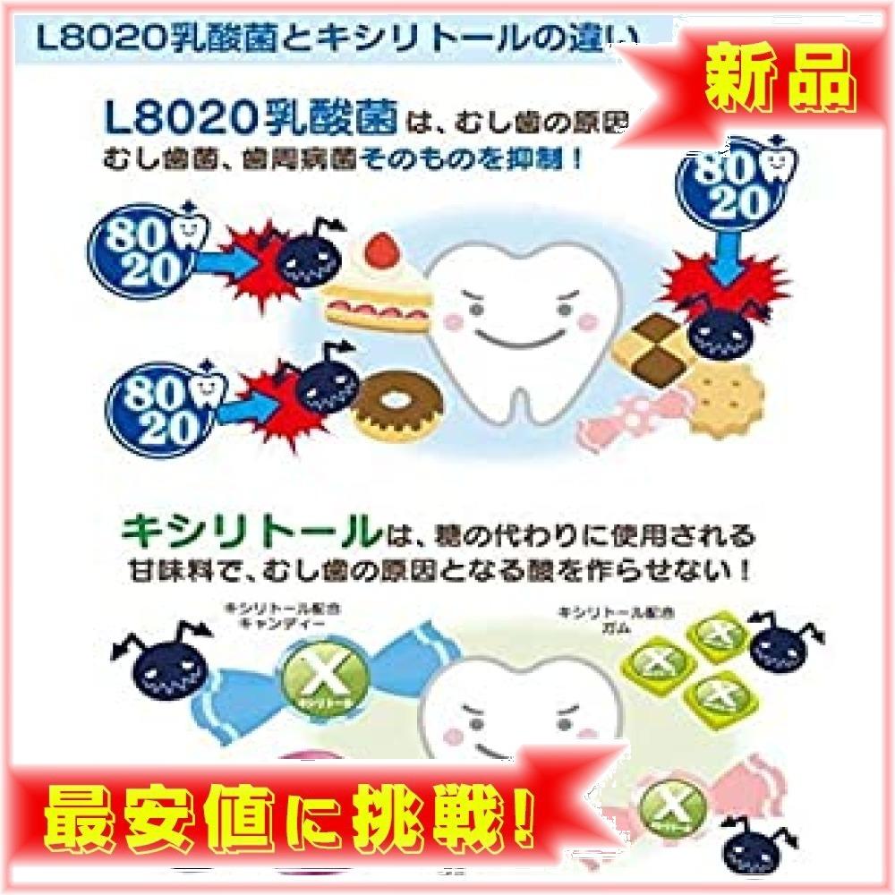 【★新品☆激安品★】:6個 【まとめ買い】ラクレッシュL8020菌マウスウォッシュ【&6個】_画像3