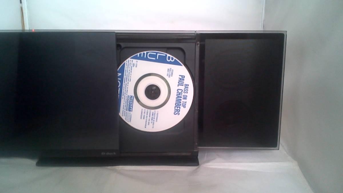 panasonic SC-HC57 一体型コンパクトステレオシステム。 動作良好。_CD装着。CDはおまけ付き。