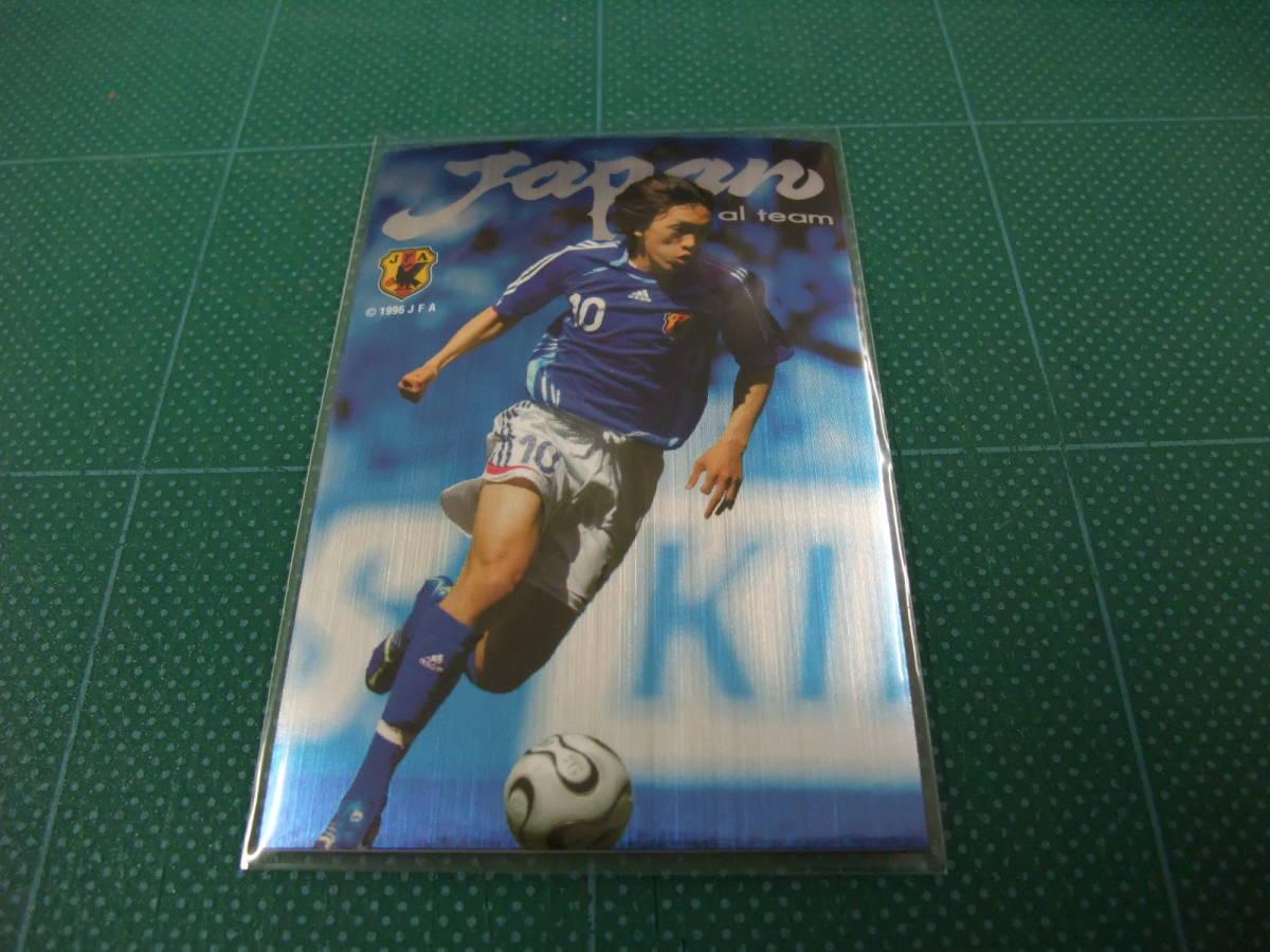 カルビー 2006 日本代表 M-15 中村俊輔 セルティック 横浜FC 限定 メタリック サッカーカード_画像1