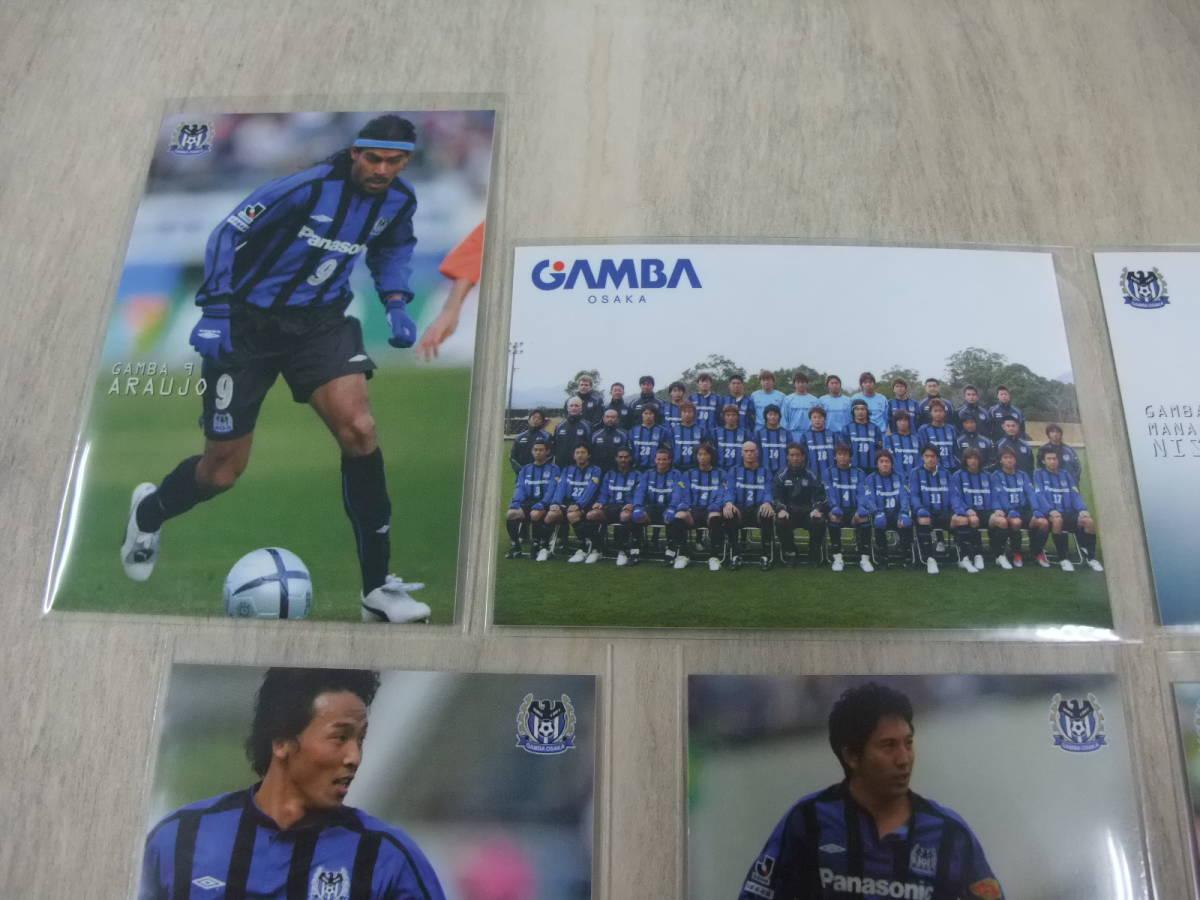 カルビー Jリーグ 2005 ガンバ大阪 6枚セット 非売品 交換 限定 ラッキーカード サッカーカード_画像2