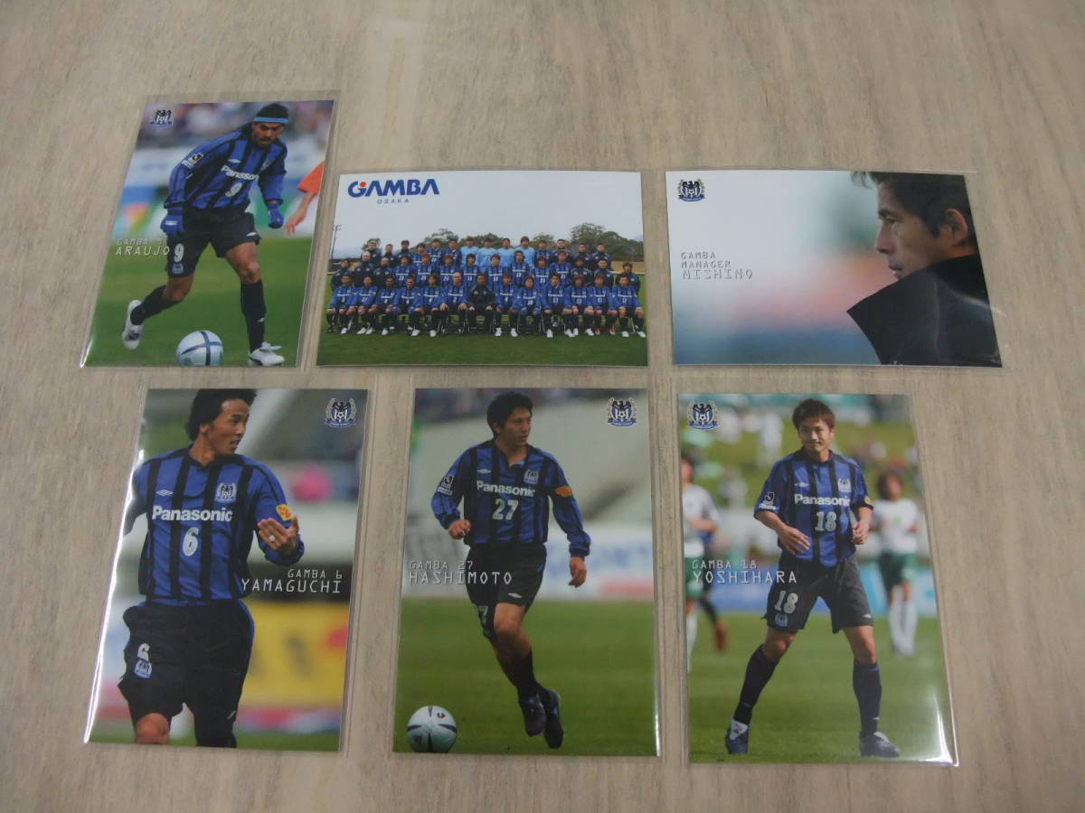 カルビー Jリーグ 2005 ガンバ大阪 6枚セット 非売品 交換 限定 ラッキーカード サッカーカード_画像1