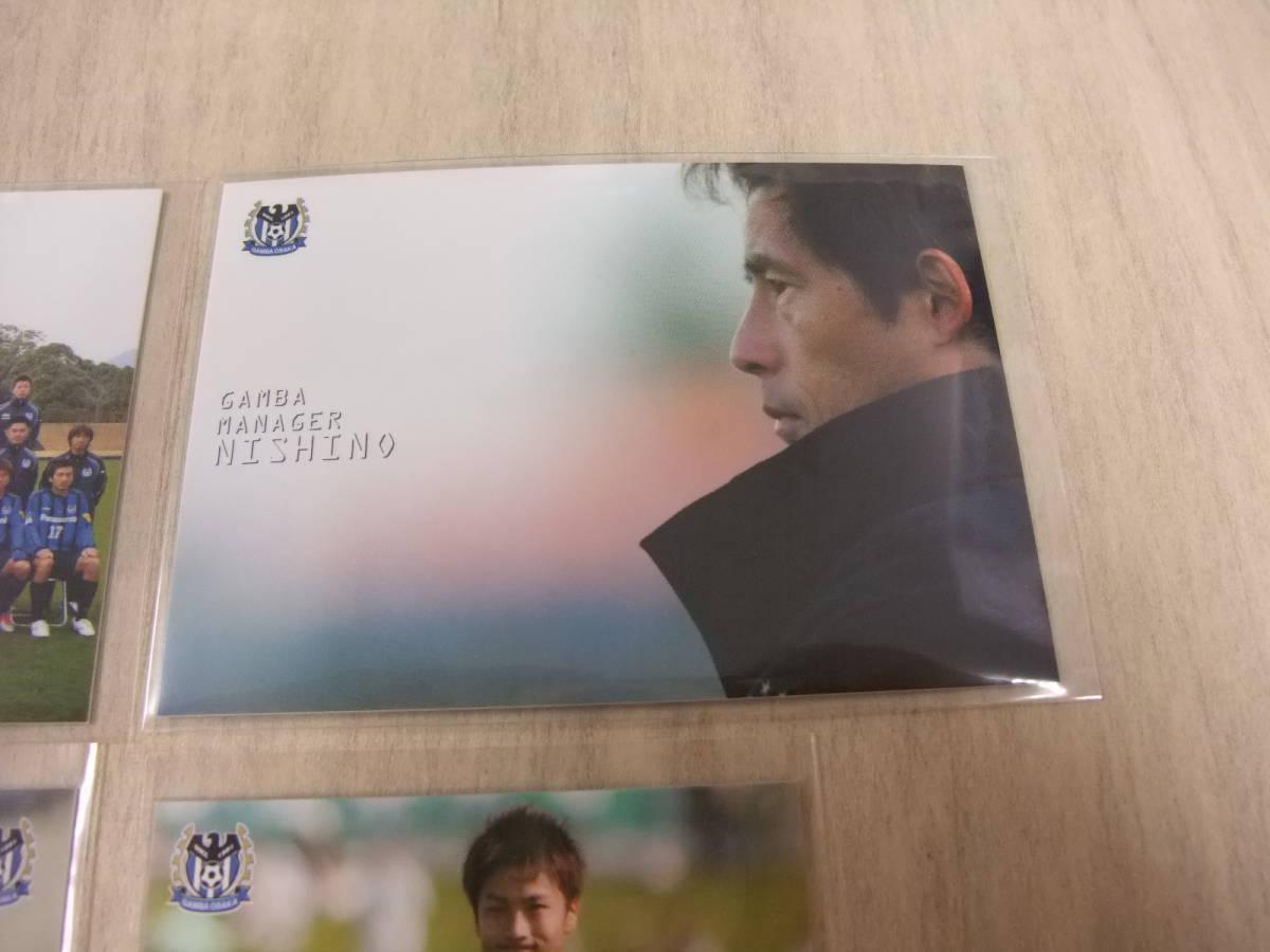 カルビー Jリーグ 2005 ガンバ大阪 6枚セット 非売品 交換 限定 ラッキーカード サッカーカード_画像3