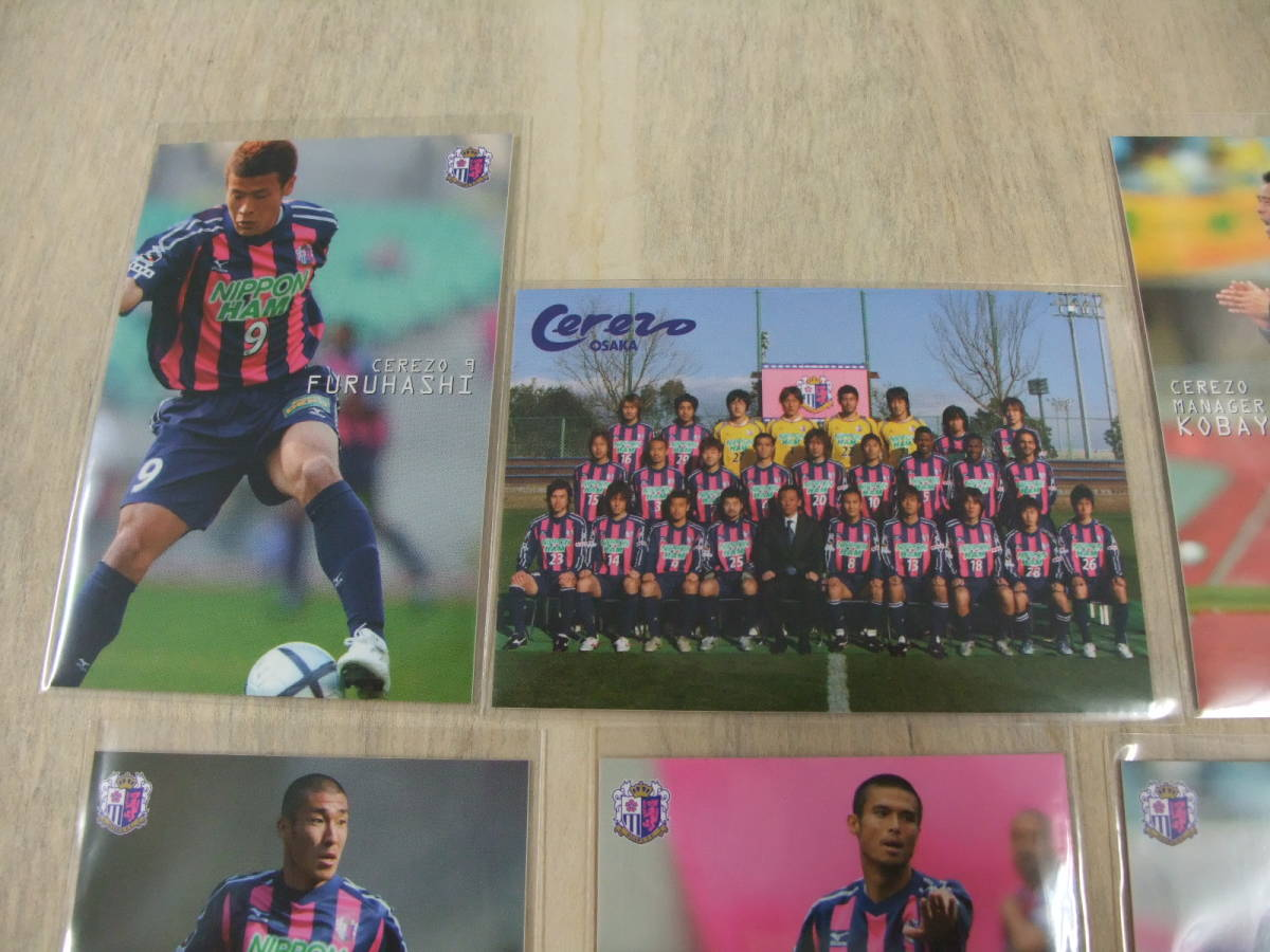 カルビー Jリーグ 2005 セレッソ大阪 6枚セット 非売品 交換 限定 ラッキーカード サッカーカード_画像2