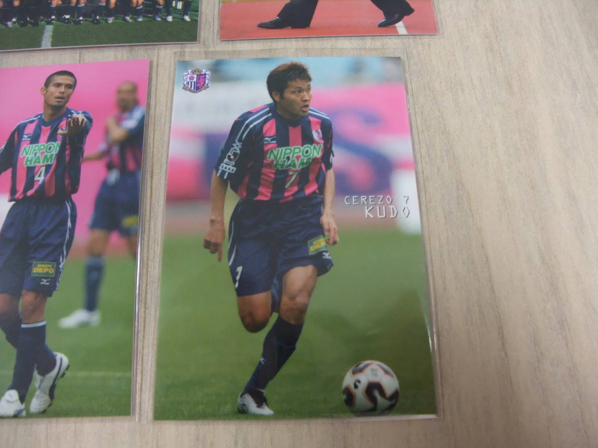 カルビー Jリーグ 2005 セレッソ大阪 6枚セット 非売品 交換 限定 ラッキーカード サッカーカード_画像5