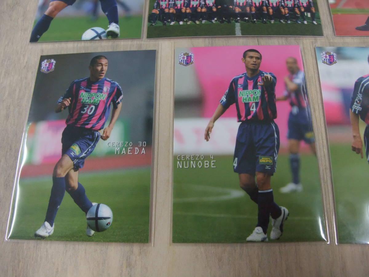 カルビー Jリーグ 2005 セレッソ大阪 6枚セット 非売品 交換 限定 ラッキーカード サッカーカード_画像4