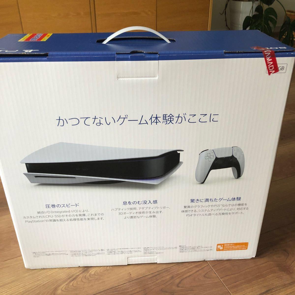 PlayStation 5  PlayStation5 本体 CFI-1000A01 プレステ5 ps5 新品