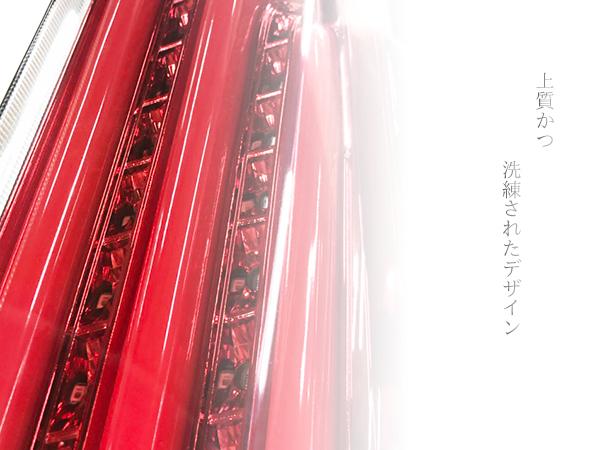 【TRISTAR'S】エブリイワゴン DA64W シーケンシャルウインカー ファイバーLEDテールランプ インナーレッドスモークレンズ 流れるウインカー_画像7