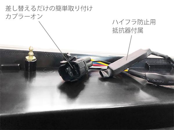 【TRISTAR'S】エブリイワゴンDA64W シーケンシャルウインカーファイバーLEDテールランプ インナーブラックスモークレンズ 流れるウインカー_画像8