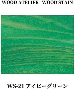 アイビーグリーン 90ml 和信ペイント 水性着色剤 ウッドアトリエ ウッドステイン 90ml 800621 木目を生かした着_画像2