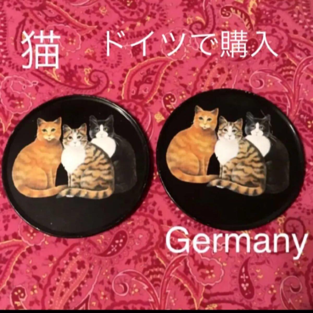ドイツで購入 猫コースター 猫グッズ 猫雑貨 輸入雑貨 猫用品 猫小物 猫置物