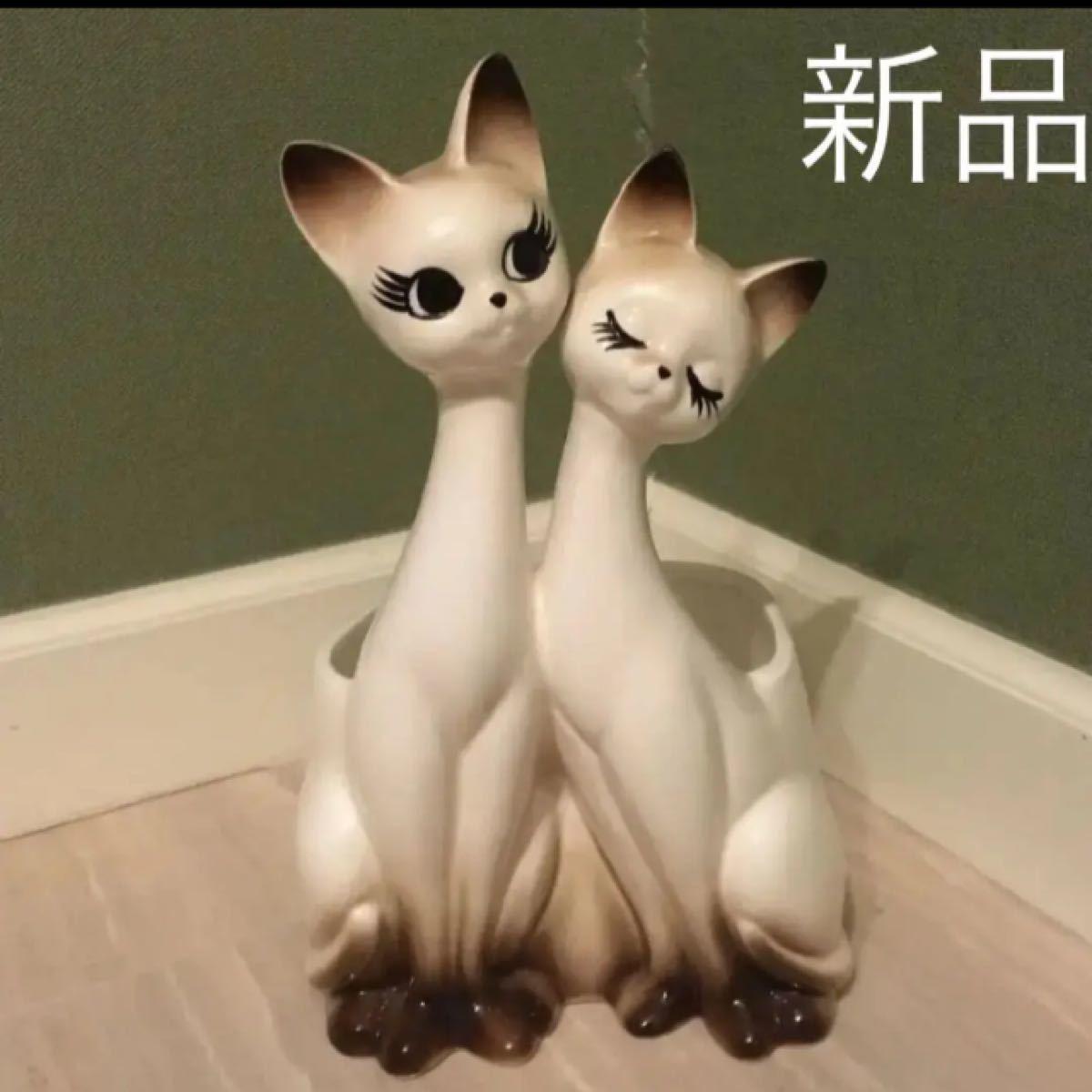猫 猫鉢カバー 猫雑貨 猫グッズ 猫用品 猫置物 猫飾り 猫人形 ねこ ネコ シャム猫 猫鉢入れ 陶器 フラワーポット 花瓶 ペア