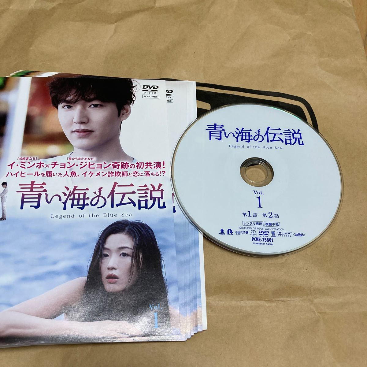 青い海の伝説 ★全巻セット DVD 韓国ドラマ★レンタル落ち品★イミンホ★チョンジヒョン
