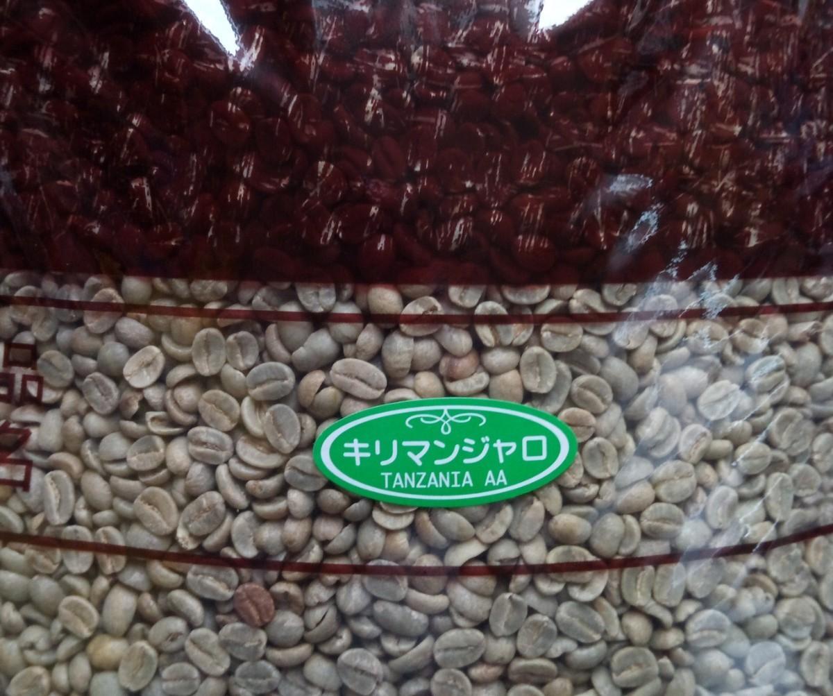 週末の入荷予定です。コーヒー豆 キリマンジャロAA 800g 焙煎用生豆