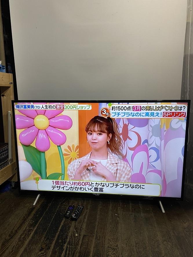 TCL 55S405 55インチ 55型 液晶 テレビ TV スマートテレビ 難有 動作OK USED 中古_画像1