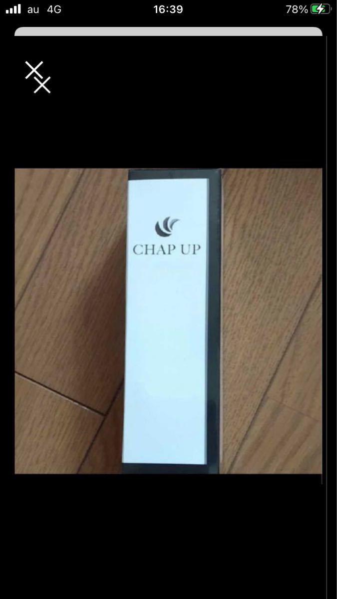 チャップアップ チャップアップ CHAP 育毛剤 薬用 チャップアップ育毛剤