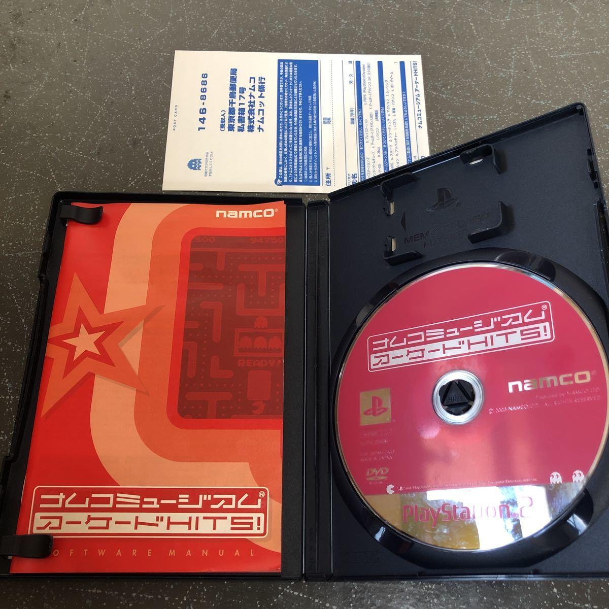 ナムコミュージアム アーケード HITS! PS2 【1287】