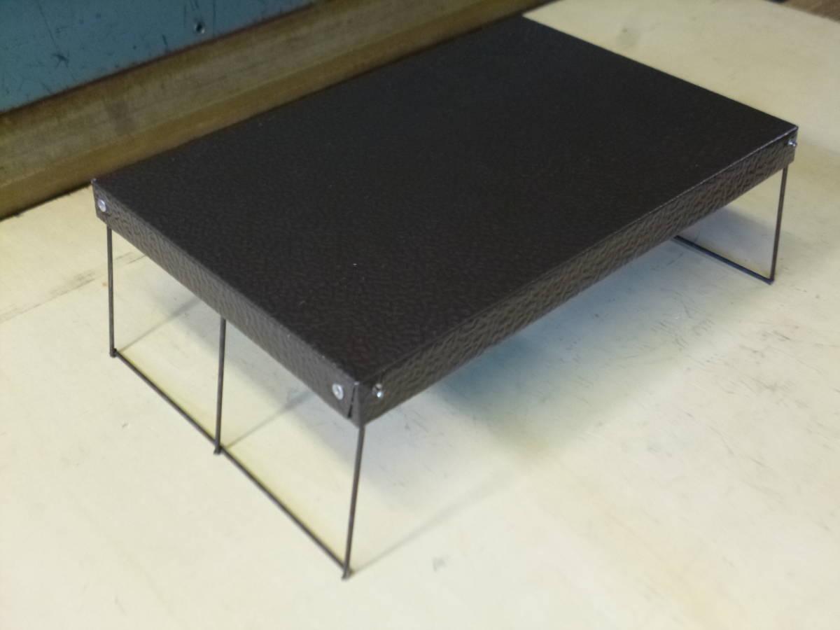 ミニテーブル 折りたたみ エンボス ブラック 金属製 30×20 自作 手造り 軽量 耐熱 防水 頑丈 台 コンパクト キャンプ