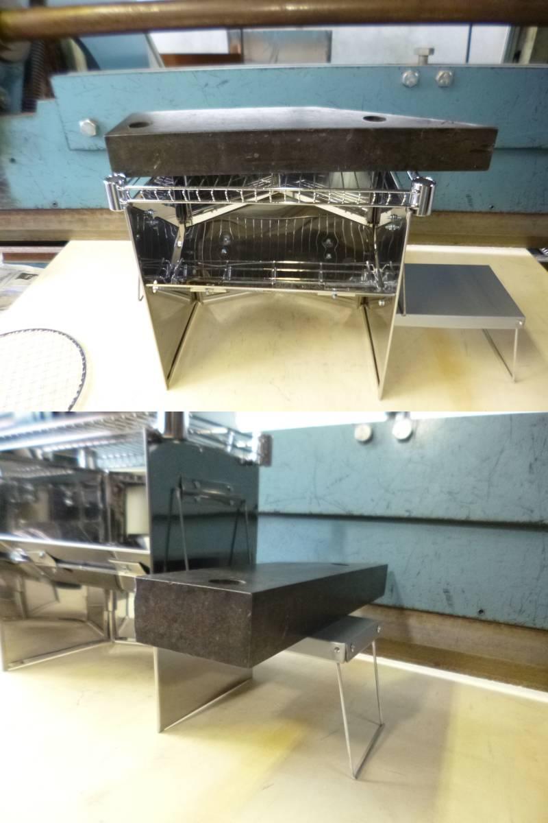焚き火台 カマド型 グリル 折畳み ステンレス ミニサイドテーブル付き 焼き網・銅板コースター付き 山型 ダッチオーブン置ける 自作 頑丈