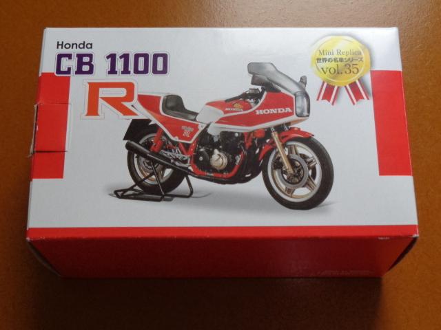 CB1100R、模型、ダイキャストモデル、非売品。検 CB 750 900 1100 F、ホンダ、空冷、4気筒、旧車_画像1
