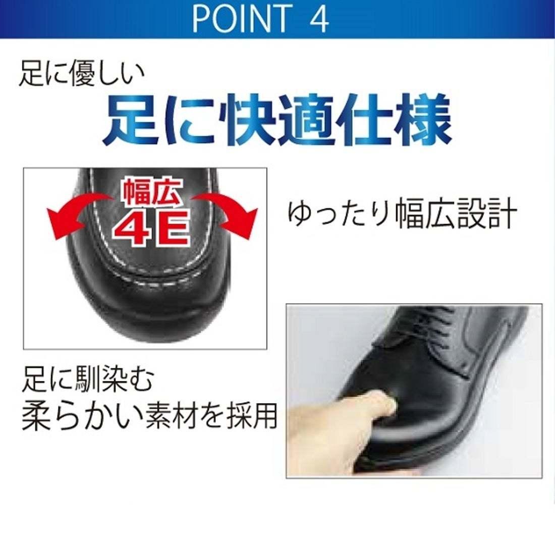 【安い】【超軽量】【防水】【幅広】GRAVITY FREE メンズ ウォーキング ビジネスシューズ 紳士靴 革靴 606 スリッポン ブラウン 茶 25.0cm