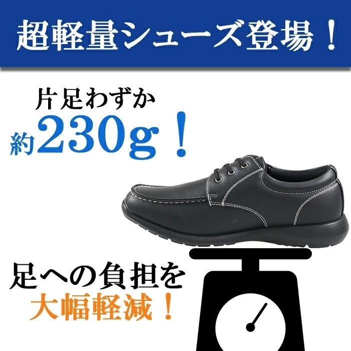 【安い】【超軽量】【防水】【幅広】GRAVITY FREE メンズ ウォーキング ビジネスシューズ 紳士靴 革靴 601 Uチップ ブラウン 茶 26.5cm