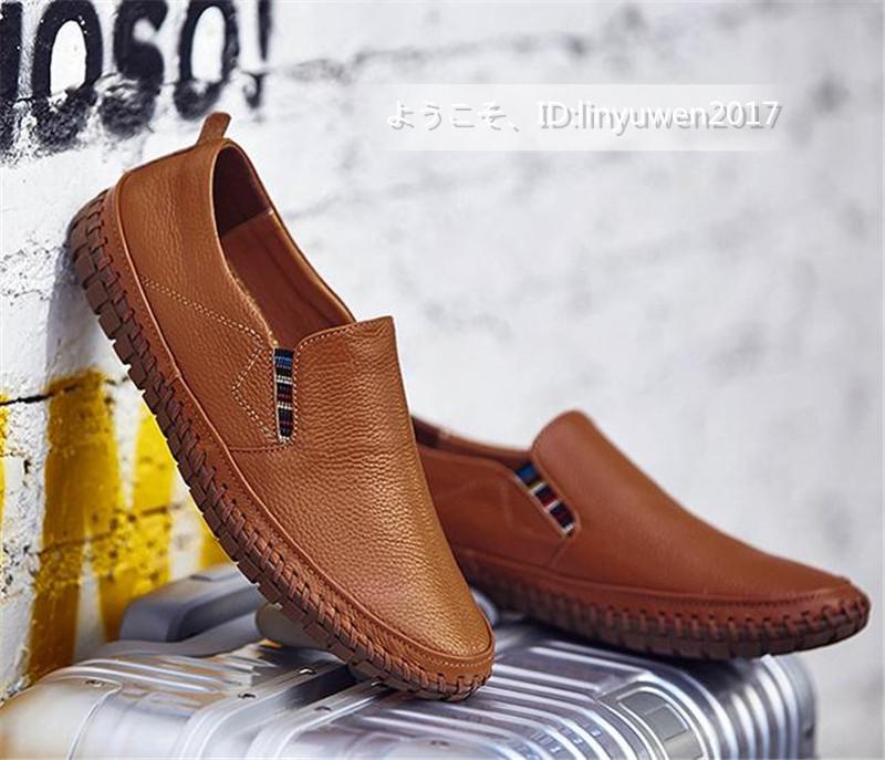 スリッポン 新品*メンズ ローファー ドライビングシューズ 紳士靴 カジュアル 滑り止め 柔らかい 通学 ブラウン 25.5cm_画像3