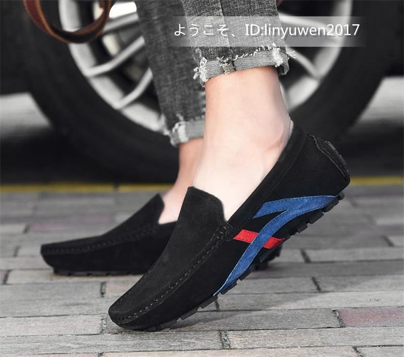 ローファー メンズ 紳士靴 カジュアル スリッポン ドライビングシューズ 滑り止め 柔らかい 「24cm-29.5cm選択可」黒 27.5cm_画像3