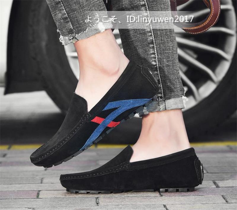 ローファー メンズ 紳士靴 カジュアル スリッポン ドライビングシューズ 滑り止め 柔らかい 「24cm-29.5cm選択可」黒 27.5cm_画像4