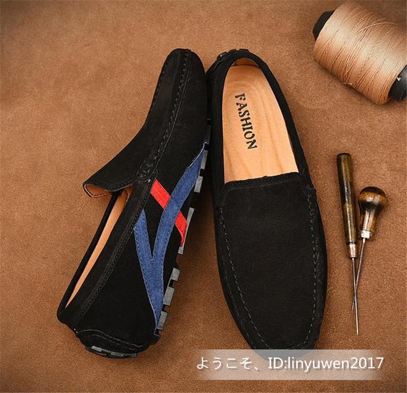 ローファー メンズ 紳士靴 カジュアル スリッポン ドライビングシューズ 滑り止め 柔らかい 「24cm-29.5cm選択可」黒 27.5cm_画像10