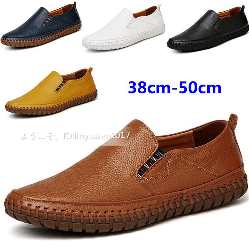 スリッポン 新品*メンズ ローファー ドライビングシューズ 紳士靴 カジュアル 滑り止め 柔らかい 通学 ブラウン 24.5cm_画像7